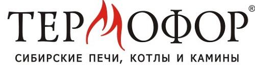 logo-Termofo.gpg