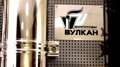 dymoxod_vulkan_02