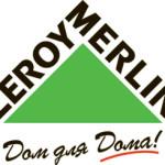 Выбираем камины в Леруа Мерлен