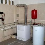 Как выбрать АГВ отопление для дома