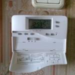 Газовое отопление в квартире: это реально?