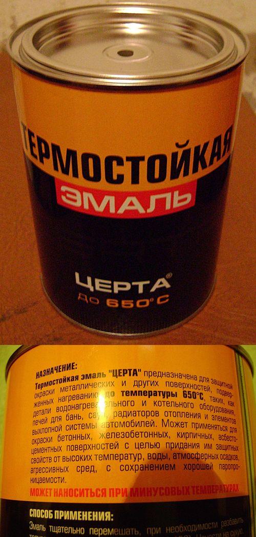 kraska_dlya_kaminov_i_pechej_07
