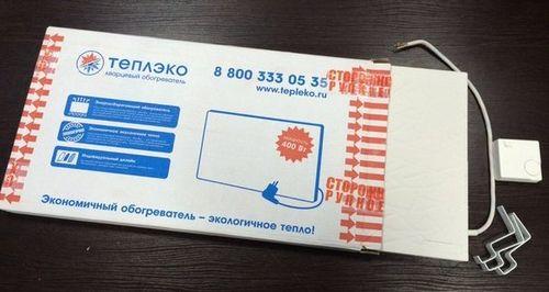 kvarcevyj_obogrevatel_tepleko__2